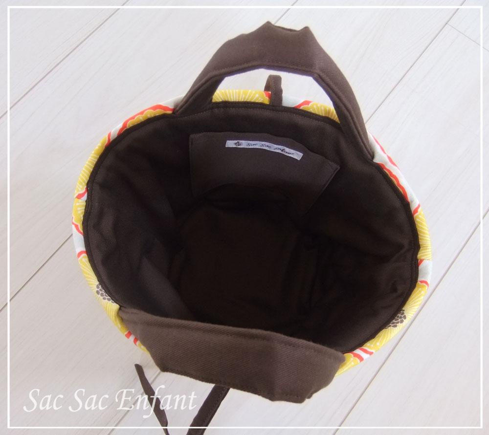 画像4: 【特別価格品(期間限定)】Sac de panier サックドパニエ(カゴ型バッグ)KiKu-retro (キク・レトロ)ブラウン×イエロー SSサイズ