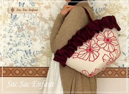 画像5: Sac de panier サックドパニエ(カゴ型ショルダーバッグ)Cotton rose(コットンローズ) エンジ&フリル Mサイズ