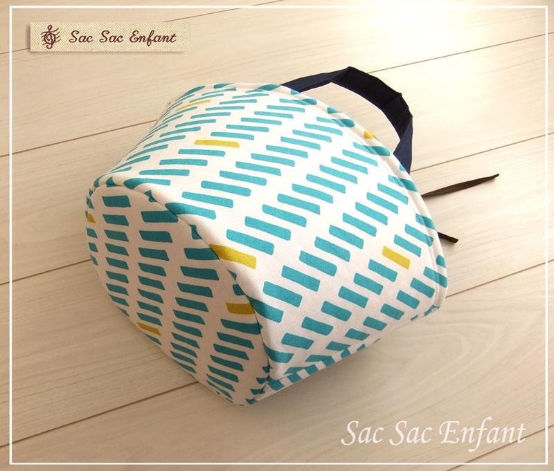 画像2: お家で洗える Sac de panier サックドパニエ(カゴ型バッグ)Ligne(リーニュ)スカイブルー×マスタード Sサイズ
