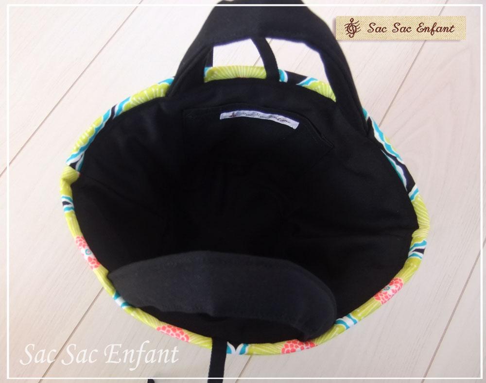 画像4: Sac de panier サックドパニエ(カゴ型バッグ)KiKu-retro (キク・レトロ)ブラック SSサイズ