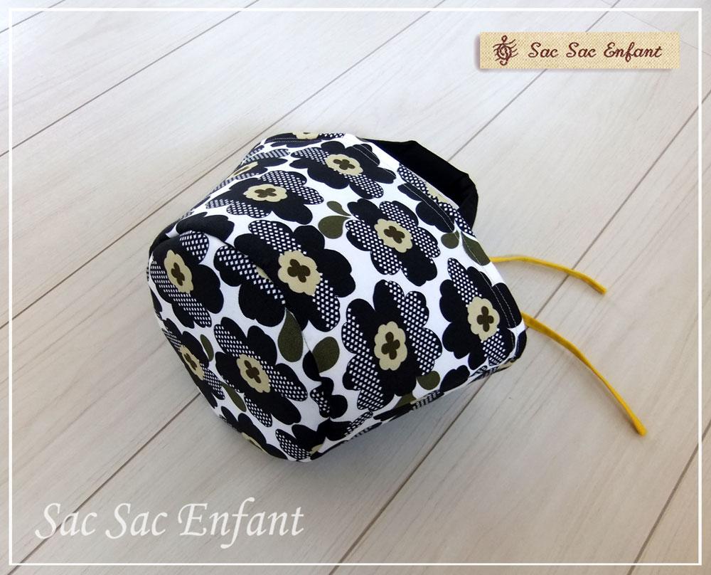画像2: お家で洗える Sac de panier サックドパニエ(カゴ型バッグ)Coquelicot(コクリコ)ブラック SSサイズ