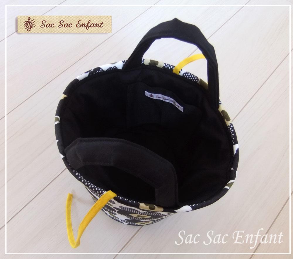 画像4: お家で洗える Sac de panier サックドパニエ(カゴ型バッグ)Coquelicot(コクリコ)ブラック SSサイズ