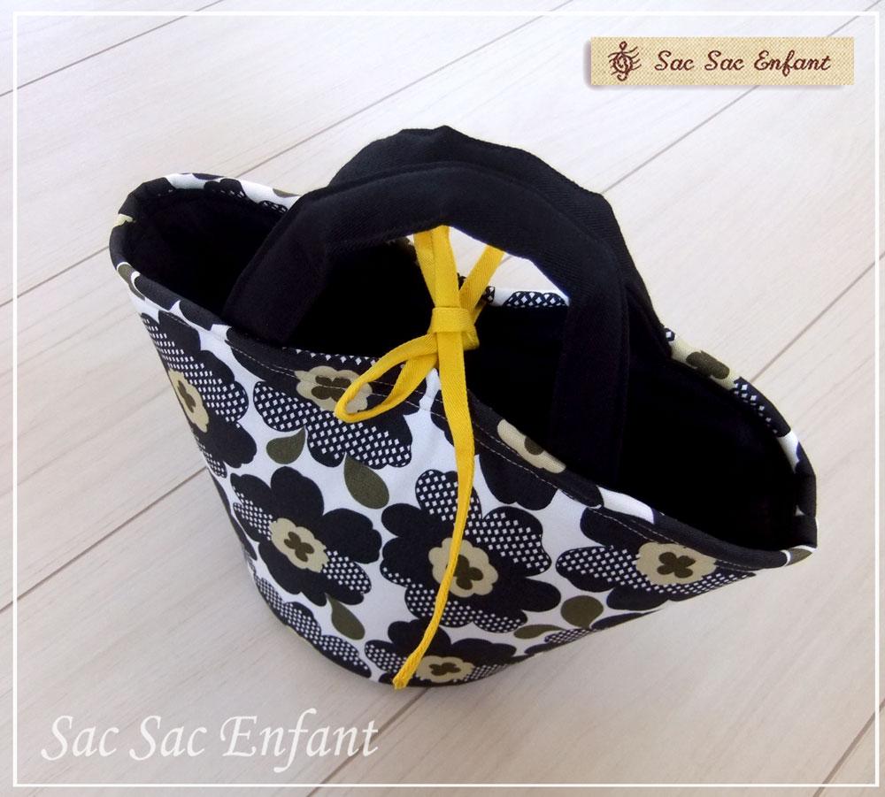 画像3: お家で洗える Sac de panier サックドパニエ(カゴ型バッグ)Coquelicot(コクリコ)ブラック SSサイズ