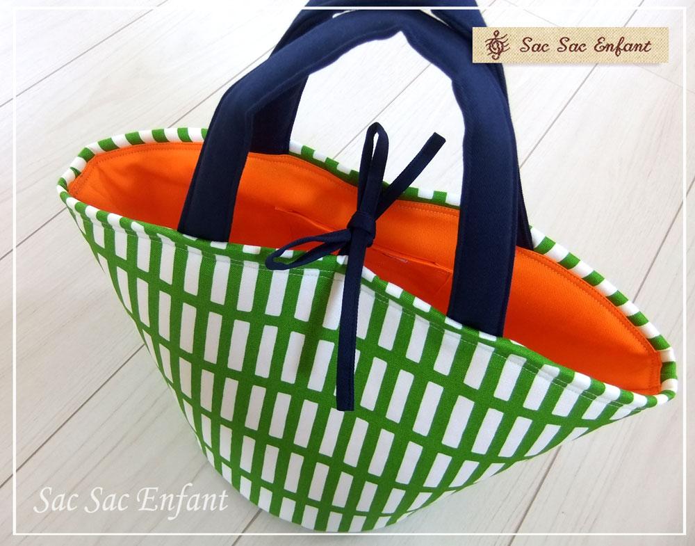 画像3: Sac de panier サックドパニエ(カゴ型バッグ)Treillis(格子・トレイリー)グリーン×オレンジ Sサイズ