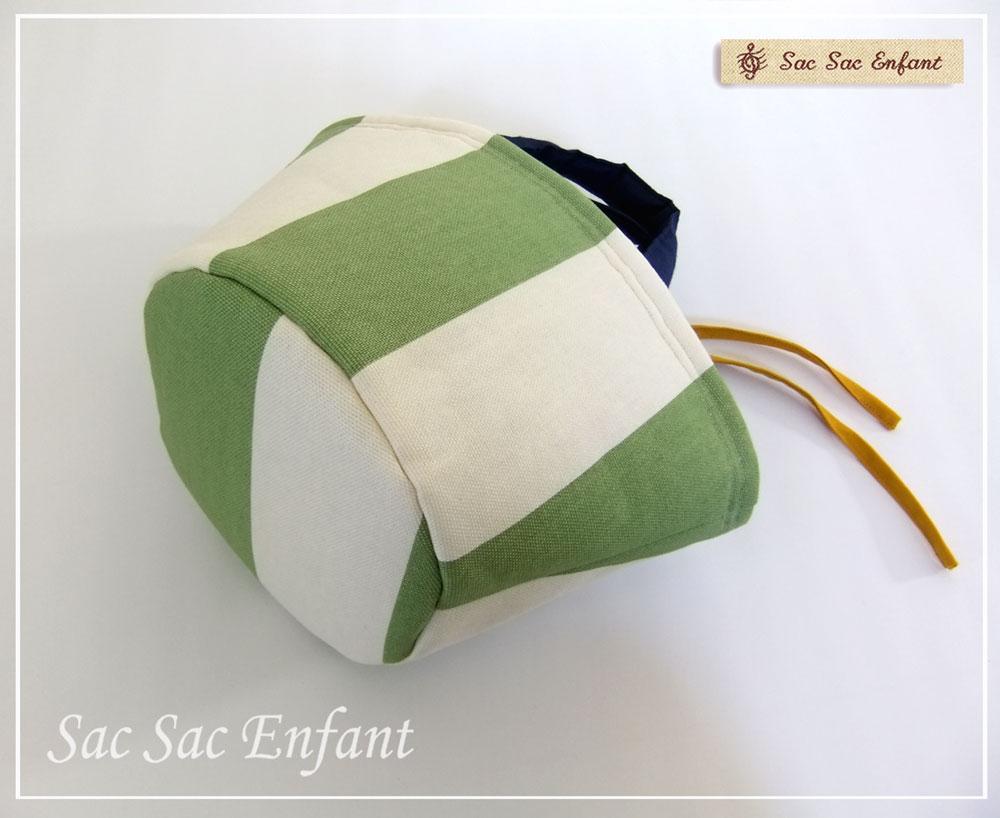 画像4: Sac de panier サックドパニエ(カゴ型バッグ)Stripes(ストライプ)グリーン SSサイズ
