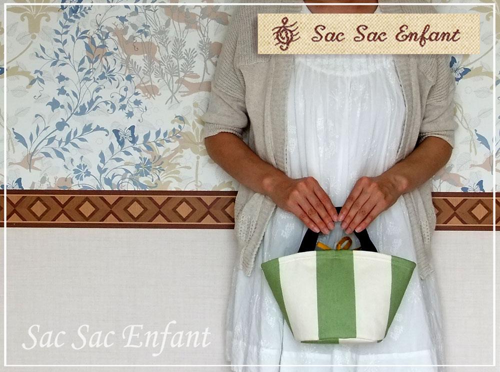 画像5: Sac de panier サックドパニエ(カゴ型バッグ)Stripes(ストライプ)グリーン SSサイズ