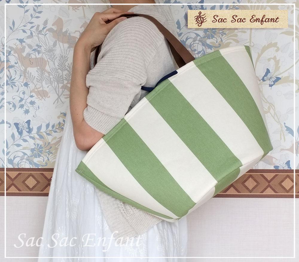 画像5: お家で洗える Sac de panier サックドパニエ(かご型ショルダーバッグ)Stripes(ストライプ)グリーン Lサイズ